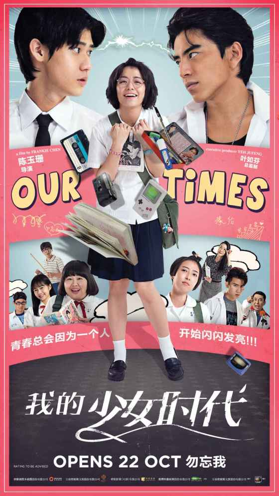 OurTimes-Poster